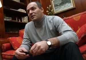 РБК daily: Пинчук продает  Россию