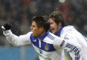 Букмекеры: Динамо проиграет Боруссии в первом матче, но выйдет в следующий круг