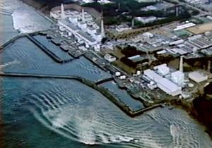 Радиоактивный элемент впервые обнаружили в водах за пределами Фукусимы