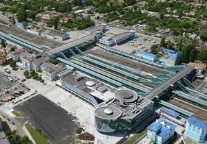 В Донецке открыт современнейший вокзальный комплекс