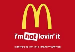 В России McDonald's оштрафовали за некачественную еду