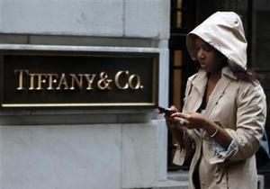 Прибыль Tiffany выросла почти на 20%