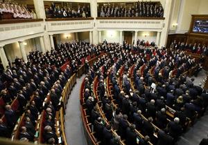 Засідання Верховної Ради - Через сварку між регіоналами і свободівцями Рада завершила засідання, не розглянувши більш п яти питань