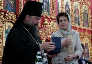 Людмилі Янукович вручили орден княгині Ольги