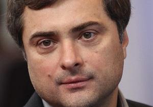 СМИ изучили потенциал возможного  кремлевского куратора  Украины - сурков - кремль - путин