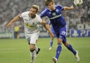 Боруссия - Динамо Киев - 1:3. Текстовая трансляция