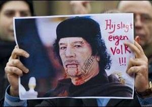 Суд у Гаазі: Каддафі планував вбивати цивільних