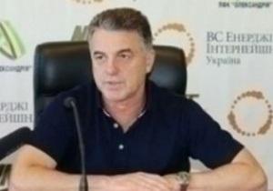 Футбольный клуб Александрия меняет владельца
