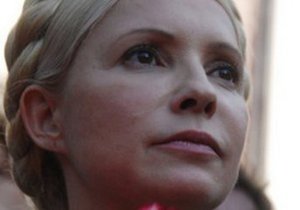 Вопрос Тимошенко : штраф или каникулы?
