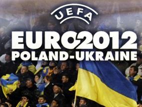 Евро-2012: В УЕФА обеспокоены политической ситуацией в Украине