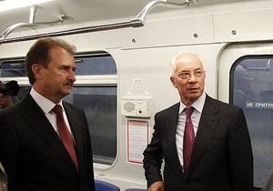 Київ - Теремки - Станцію метро Теремки обіцяють відкрити через півтора місяця