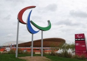 Сегодня в Лондоне стартует Паралимпиада-2012