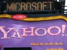 Microsoft отказалась от покупки Yahoo!