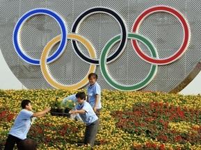 Квіти у горщиках - хіт Олімпіади-2012