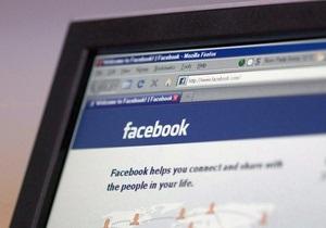 У вільному падінні: акції Facebook впали до мінімального історичного рівня