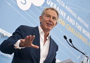 Блэр считает, что Украина сможет стать членом ЕС к 2025 году