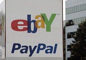 PayPal опровергла информацию о начале приема платежей в Украину и Россию