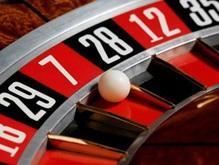 Microsoft, Yahoo и Google оштрафованы за азартные игры