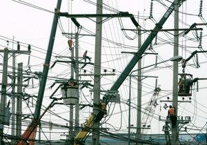 Международная энергетическая AES договорилась о продаже VS Energy Киевоблэнерго и Ровнооблэнерго