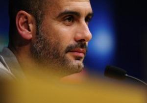 Лига Чемпионов: Гвардиола не хочет играть в четвертьфинале с Миланом