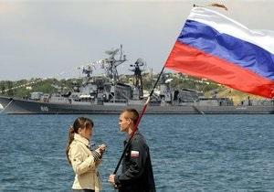 Украине грозят предъявлением счета за 15 лет сборов с российского флота в Крыму