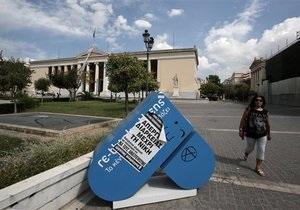 Порог экономического роста в Греции: увольнения, забастовки и начинающийся подъем