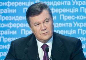 тероризм - Янукович затвердив концепцію боротьби з тероризмом