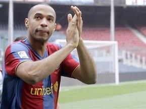 Анрі: Хочу, щоб Фабрегас залишився в Арсеналі
