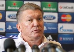 Блохин пока не принял решение относительно тактики на матч c ПСЖ