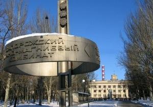 Україна передасть неназваному інвесторові свою частку в єдиному в Європі виробнику металевого губчастого титану