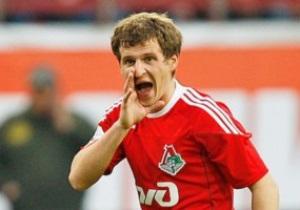 Алиев отправился с Локомотивом на первый предсезонный сбор