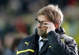 Тренер Боруссии: Кажется, что всех нас ждет немецкий финал