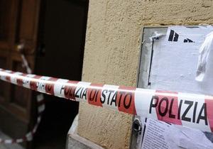 В Італії влада конфіскувала майно мафії на суму понад мільярд євро