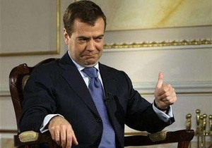 Буде дружба, але не інтеграція: Медведєв застеріг Україну від зобов язань, що заважають ЄЕС