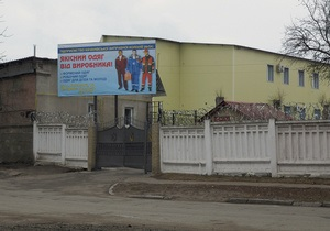 В Качановской колонии досрочно освободили 12 осужденных