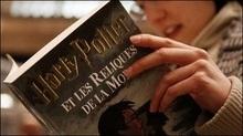 В інтернеті з явиться восьма книга про Гаррі Поттера