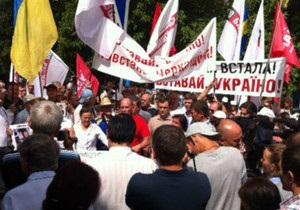 Учасники  Врадіївської ходи  зайшли до приймальні Захарченка