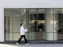 Немецкое правительство отказалось спасать банк