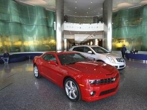 СМИ: Автомобили GM будут продаваться на интернет-аукционе