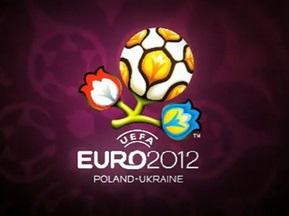 УЄФА почала активно перевіряти хід підготовки України до Євро-2012