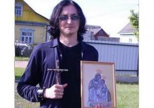 новости Киева - геи - Тишко - В Киеве белорусского ЛГБТ-активиста посвятили в диаконы
