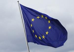 DW: Постой, Киев! Смирится ли Россия с движением Украины в ЕС?