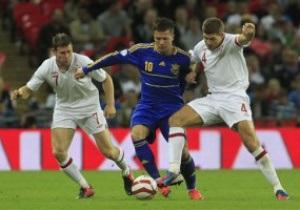 Три игрока сборной Украины рискуют пропустить матч с Болгарией