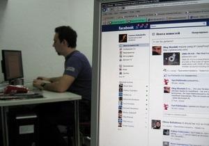 Дослідження: Жінки частіше видаляють друзів в соціальних мережах