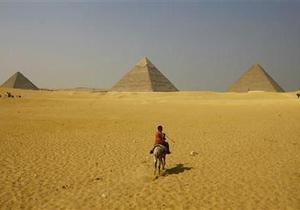 Туристические фирмы возобновляют отправку украинских туристов в Египет