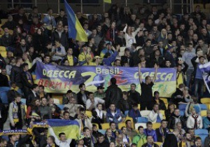 Во время матча Украины и Черногории задержали 21 болельщика