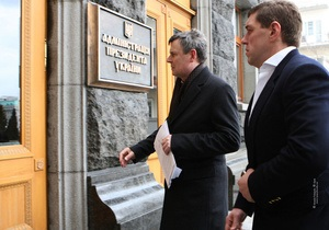Бютівці написали лист Януковичу про необхідність лікування Тимошенко у стаціонарі