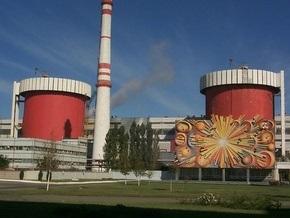 ЮУАЭС отключила первый энергоблок от сети