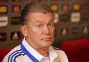 Источник: В Динамо подыскивают замену Блохину