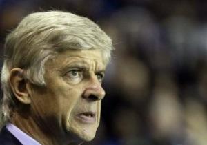 Венгер: Арсенал далек от борьбы за чемпионство в Англии
